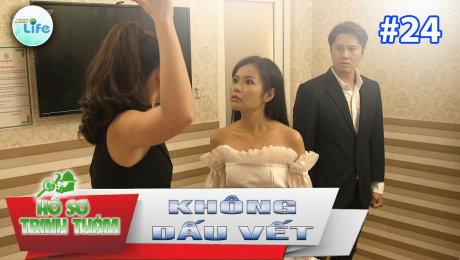 Xem Show TV SHOW Hồ Sơ Trinh Thám Tập 24 : Không dấu vết HD Online.