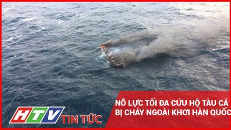 Nỗ Lực Tối Đa Cứu Hộ Tàu Cá Bị Cháy Ngoài Khơi Hàn Quốc