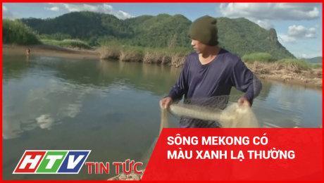 Sông Mekong Có Màu Xanh Lạ Thường