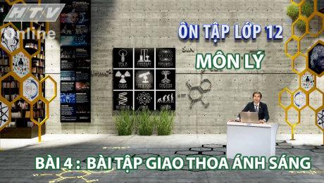 Xem Show VĂN HÓA - GIÁO DỤC Ôn Tập Lớp 12 - Môn Lý Bài 04 : Bài tập giao thoa ánh sáng HD Online.