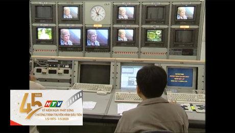 Xem Show TV SHOW HTV - Kỷ Niệm 45 Năm Ngày Phát Sóng Chương Trình Truyền Hình Đầu Tiên Tập 03 : Bước ngoặt tăng tốc và mở cửa năm 1987 HD Online.