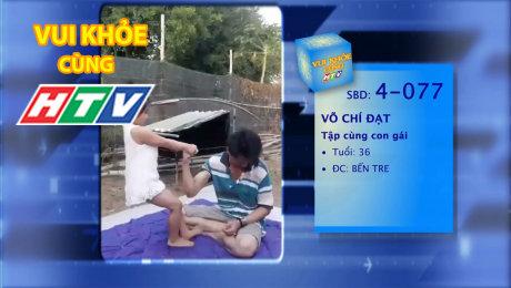 Xem Show TV SHOW LIVE EVENTS TRUYỀN HÌNH THỰC TẾ Vui Khỏe Cùng HTV SBD 4-077 : Võ Chí Đạt - Tập cùng con gái HD Online.