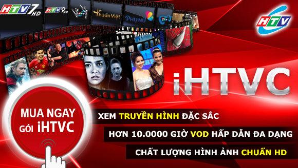 iHTVC