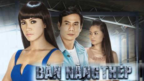 Xem Phim Tình Cảm - Gia Đình Bản Năng Thép HD Online.