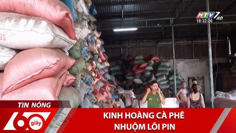 Xem Clip Kinh Hoàng Cà Phê Nhuộm Lõi Pin HD Online.