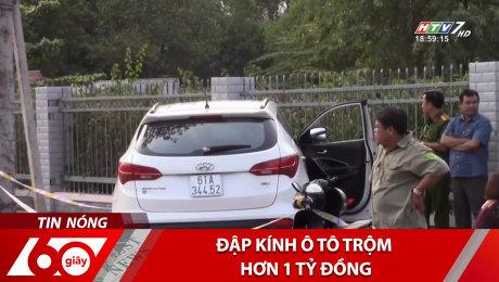Xem Clip Đập Kính Ô Tô Trộm Hơn 1 Tỷ Đồng HD Online.
