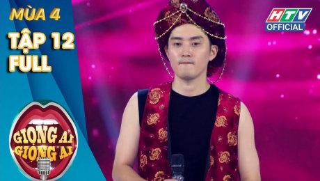 Xem Show TV SHOW Giọng Ải Giọng Ai Mùa 4 Tập 12 : Minh Tú thả thính Anh nấu em đi với soái ca Hàn Quốc HD Online.