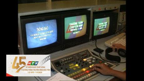 Xem Show TV SHOW HTV - Kỷ Niệm 45 Năm Ngày Phát Sóng Chương Trình Truyền Hình Đầu Tiên Tập 02 : HTV - Chưa một ngày ngừng phát sóng kể từ năm 1975 HD Online.