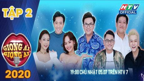 Xem Show TV SHOW Giọng Ải Giọng Ai Mùa 5 Tập 02 : Miu Lê tự nhận bị lé, Lou Hoàng-Trấn Thành cười té ghế HD Online.