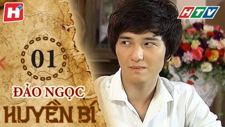 Xem Phim Tình Cảm - Gia Đình Đảo Ngọc Huyền Bí HD Online.
