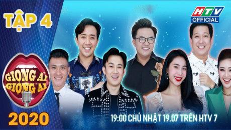 Xem Show TV SHOW Giọng Ải Giọng Ai Mùa 5 Tập 04 : Thủy Tiên, Công Vinh chia rẽ vì người thứ ba trong gameshow HD Online.