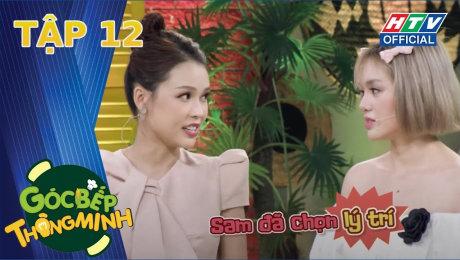 Xem Show TV SHOW Góc Bếp Thông Minh Tập 12 : Sam thân mật với Quốc Anh trước mặt Jolie Phương Trinh  HD Online.