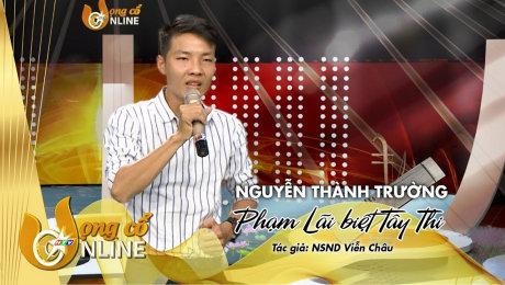 Xem Show TV SHOW Vọng Cổ Online 2020 Nguyễn Thành Trường - Phạm Lãi biệt Tây Thi HD Online.