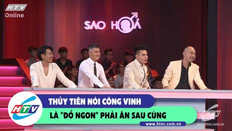 """Thủy Tiên nói Công Vinh là """"đồ ngon"""" phải ăn sau cùng"""