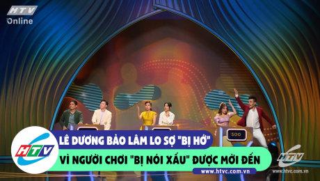 """Xem Show CLIP HÀI Lê Dương Bảo Lâm lo sợ """"bị hớ"""" vì người chơi """"bị nói xấu"""" được mời đến HD Online."""