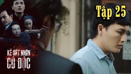 Xem Phim Hình Sự - Hành Động  Kẻ Sát Nhân Cô Độc Tập 25 HD Online.