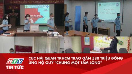 """Xem Video Clip Quỹ Chung Một Tấm Lòng Cục hải quan TP.HCM trao gần 580 triệu đồng ủng hộ quỹ """"Chung Một Tấm Lòng"""" HD Online."""
