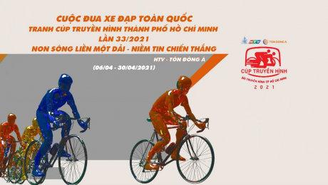Trailer Chung - Cúp Truyền Hình Lần Thứ 33 - 2021