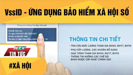 Xem Clip VssID - Ứng Dụng Bảo Hiểm Xã Hội Số HD Online.