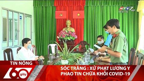 Xem Clip Sóc Trăng : Xử Phạt Lương Y Phao Tin Chữa Khỏi Covid-19 HD Online.