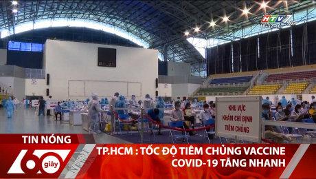 TP.HCM : Tốc Độ Tiêm Chủng Vaccine Covid-19 Tăng Nhanh