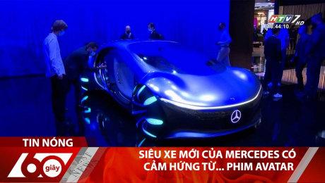 Xem Clip Siêu Xe Mới Của Mercedes Có Cảm Hứng Từ... Phim Avatar HD Online.
