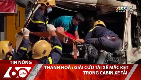 Xem Clip Thanh Hoá : Giải Cứu Tài Xế Mắc Kẹt Trong Cabin Xe Tải HD Online.