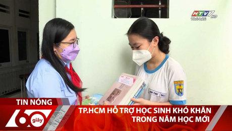 TP.HCM Hỗ Trợ Học Sinh Khó Khăn Trong Năm Học Mới