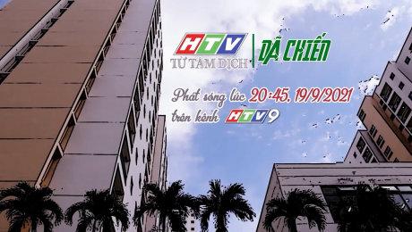 HTV Từ Tâm Dịch