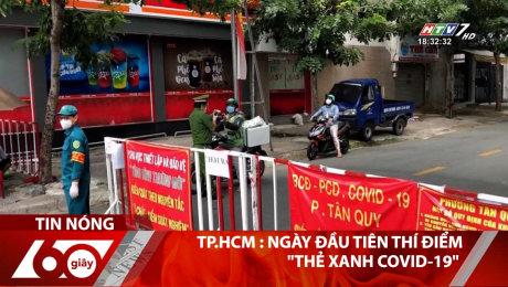 """TP.HCM : Ngày Đầu Tiên Thí Điểm """"Thẻ Xanh Covid-19"""""""