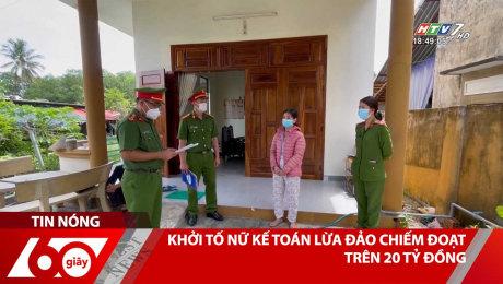 Khởi Tố Nữ Kế Toán Lừa Đảo Chiếm Đoạt Trên 20 Tỷ Đồng