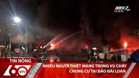 Nhiều Người Thiệt Mạng Trong Vụ Cháy Chung Cư Tại Đảo Đài Loan