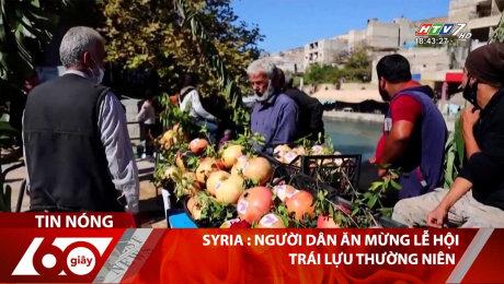 Syria : Người Dân Ăn Mừng Lễ Hội Trái Lựu Thường Niên